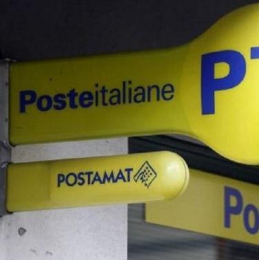 意大利邮政收购中国快递公司51%股权