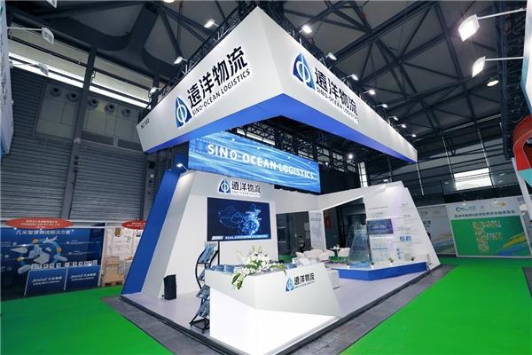 远洋物流亮相亚洲智慧物流展,以专业仓储助力供应链再进化!